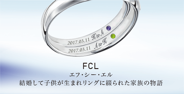 FCL